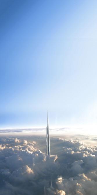 menara kingdom saudi