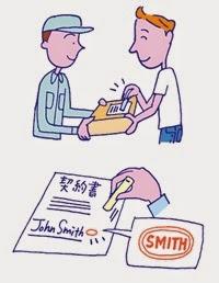 certificado-de-conformidad