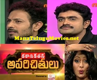 Nanda Kishore,Koushal in Aparichithulu – Episode 2 -9th Mar