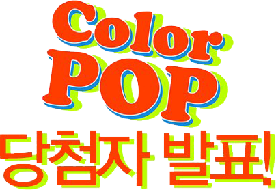 ETUDE HOUSE &quot;Color Pop&quot; - Spring / Summer 2013 Collection.