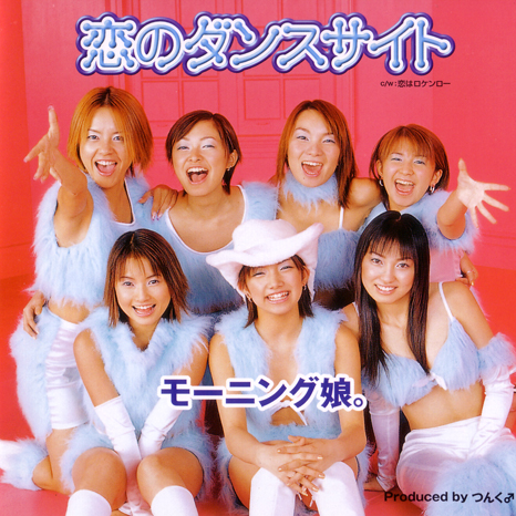 Morning musume discografia singles parte 1 mega identi for Koi no mega lover