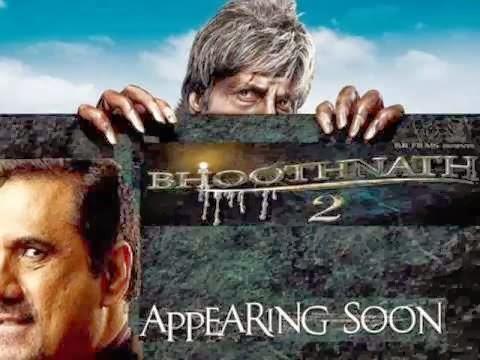 Complete cast and crew of Bhoothnath Returns (2014) bollywood hindi movie wiki, poster, Trailer, music list - Amitabh Bachchan, Boman Irani, Anurag Kashyap, Usha Jadhav