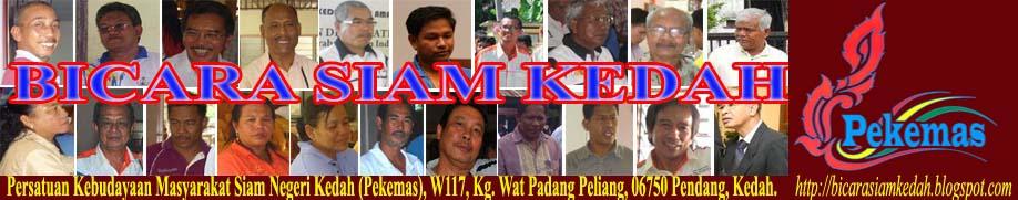 Bicara Siam Kedah