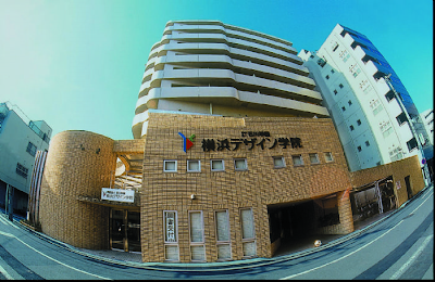 Trường Nhật Ngữ