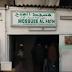 Sob o domínio do islã: Franceses sob ataques de muçulmanos pelas ruas da França (Vídeo)