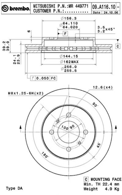 Brake Disc Proton PERSONA (09.A116.10)