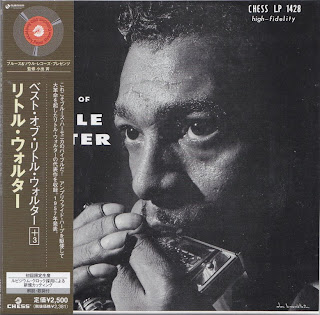 LITTLE WALTER - THE BEST OF [His First Album] (CHESS 1957) Jap mastering cardboard sleeve + 3 bonus