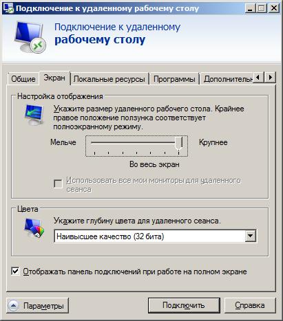 Как сделать удаленный доступ 1с - Gallery-Oskol.ru