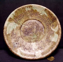 Chinese Plate I, Depan