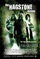 The Hagstone Demon (2011)