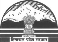 Department of Revenue, Himachal Pradesh, 10th, Patwari, himachal pradesh logo