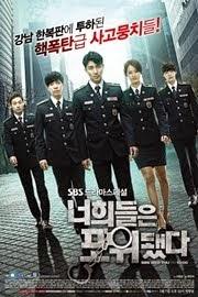 Şu an İzlediğimiz Kore Dizisi^^ ♥You Are All Surrounded♥