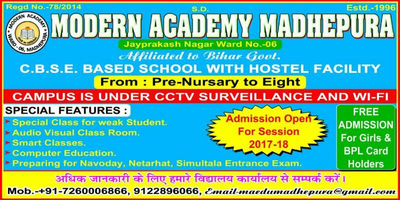 (Advt.) Modern Academy