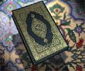 Kaedah Cepat Hafal Quran