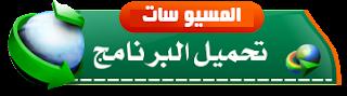 http://adf.ly/1UUBaW