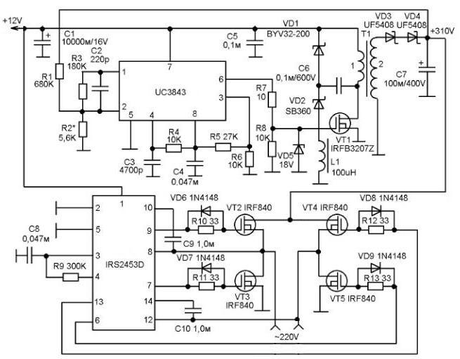 Схема автомобильного преобразователя напряжения 12-220 вольт