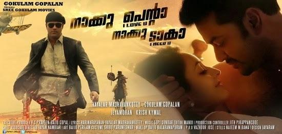 Naku Penta naku Taka Malayalam Movie Poster image 01