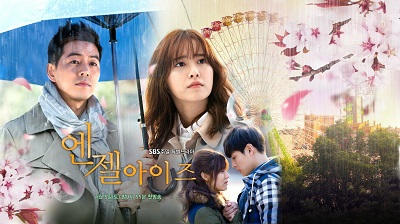 [Upcoming Kdrama] Angel Eyes