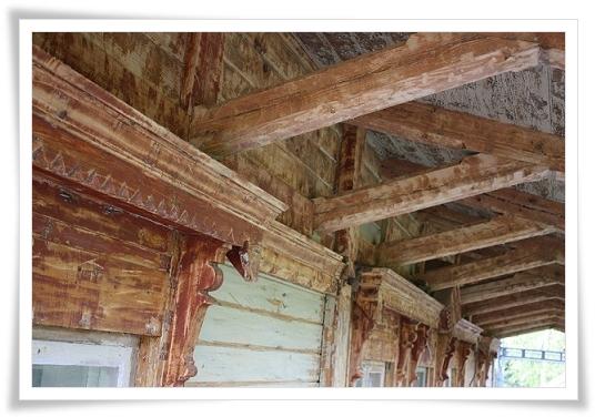 Skrapa fasad, snickerier