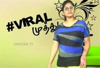 Ennama Ippadi Panreengale Ma   Viral Muthu
