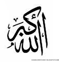 Download Kaligrafi Lapadz AllahuAkbar