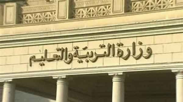 موقع وزارة التربية والتعليم - جدول امتحانات المرحلة الرابعة في مسابقة التربية والتعليم