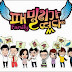 Family Outing Season 1- Family Outing (Ep 85 End)