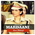 Mardaani (2014) Hindi Movie Watch Full Movie Online