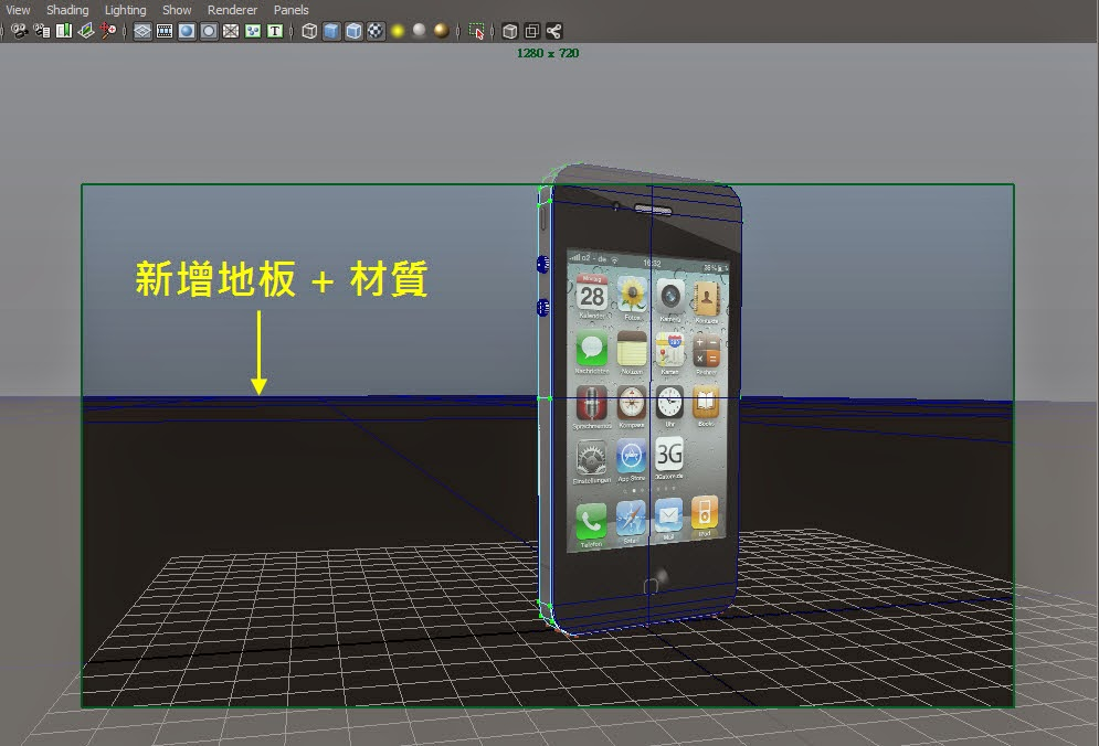iphone Model+Map 57