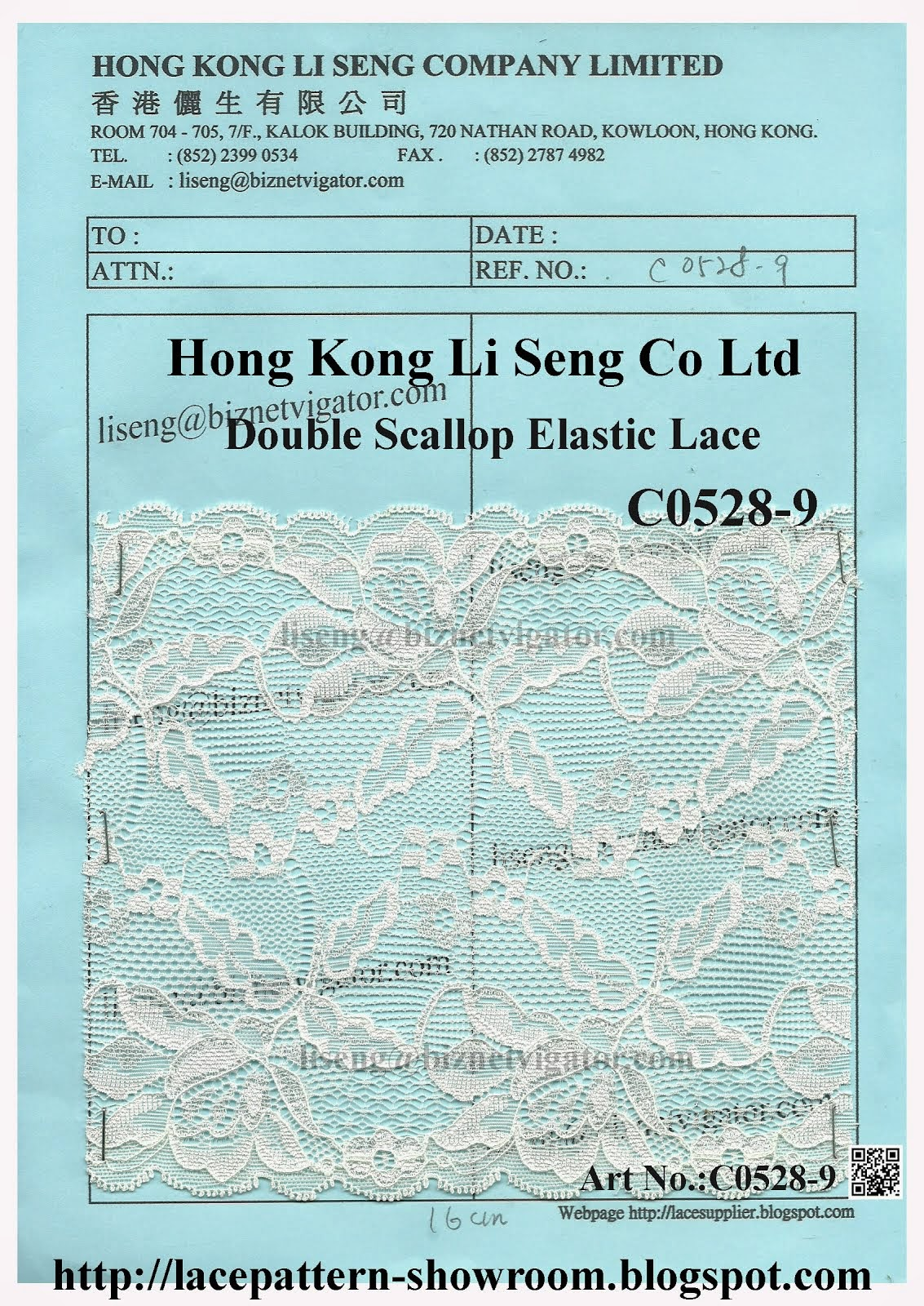 Double Scallop Elastic Lace Manufacturer Wholesaler and Supplier