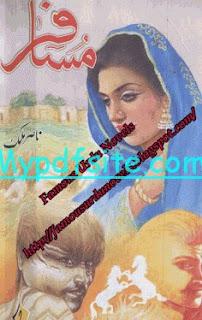 Musafir Novel