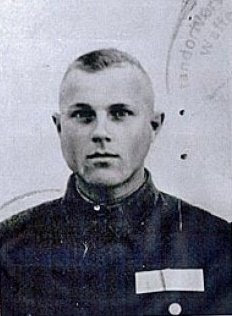 Ивана Демьянюка