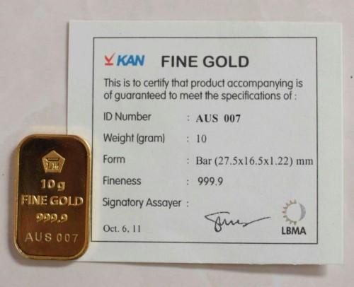 Cara Investasi Emas Antam Batangan Belajar Investasi Emas Dengan