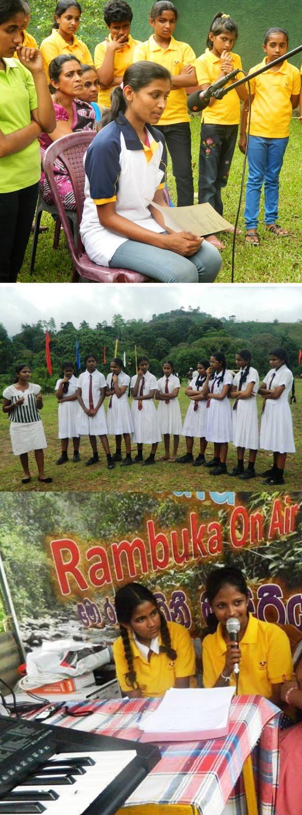 Rambuka Vidyalaya