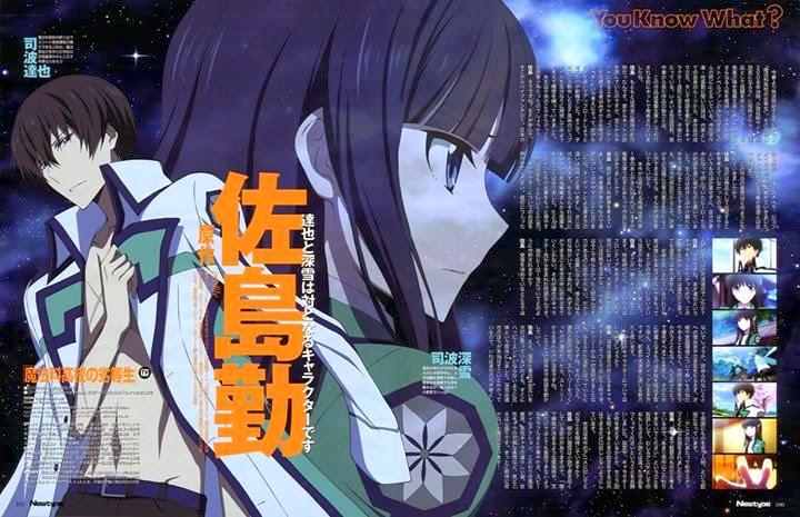 [ Info-Anime ] Mahouka Koukou No Rettousei, Anime Paling Diantisipasi Tahun 2014 Menurut Survei Charapedia