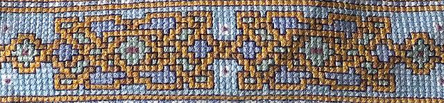 """Celtic Wedding Prayer"" - knotwork detail from border"