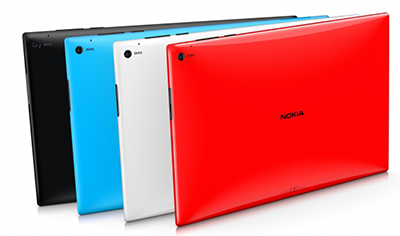 On the occasion of Nokia World Abu Dhabi, the manufacturer has introduced a high-end tablet Lumia 2520, on paper, has strong arguments.