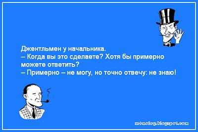 Про джентльмена-4