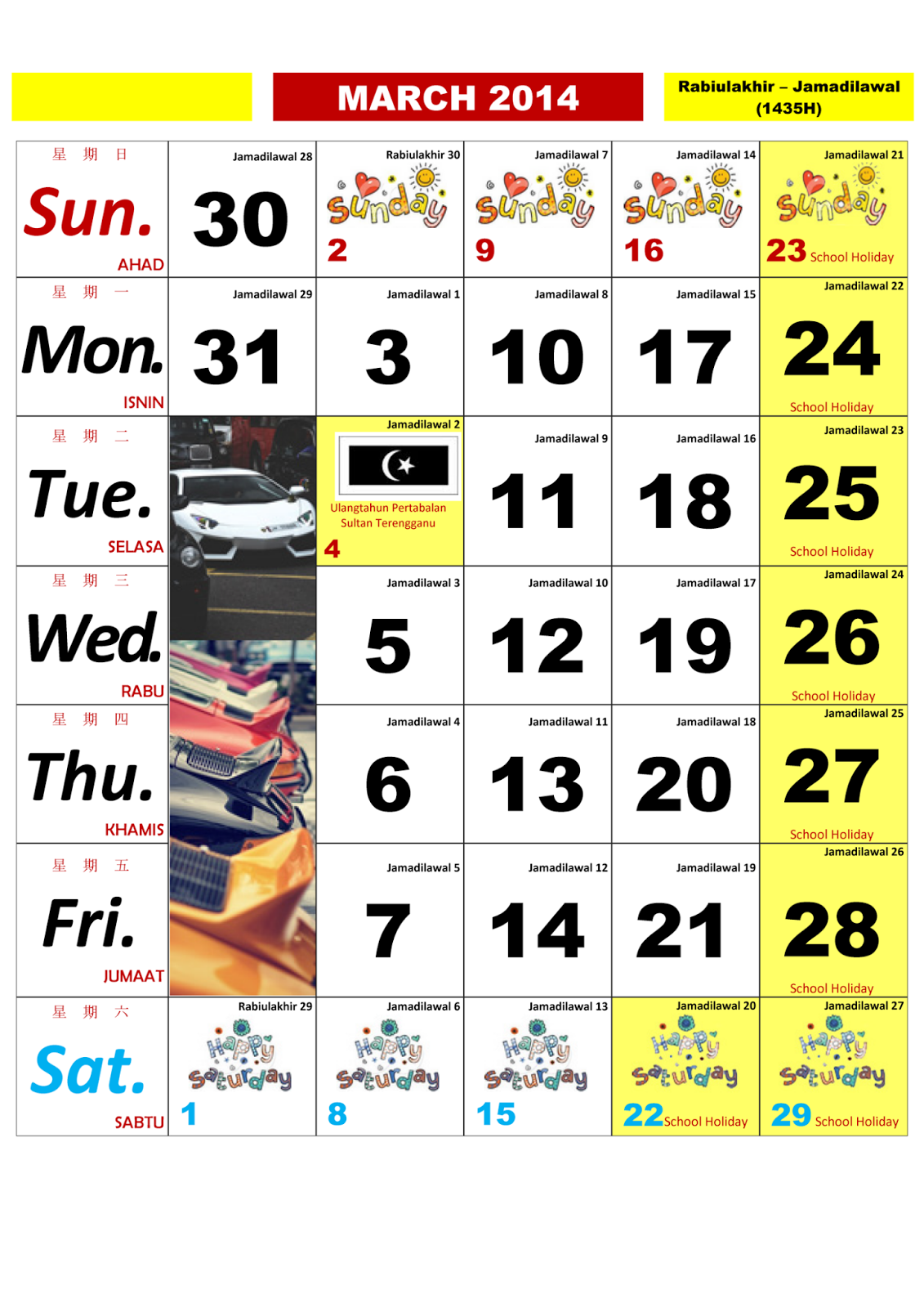 Calendar Kuda : Calendar kuda search results