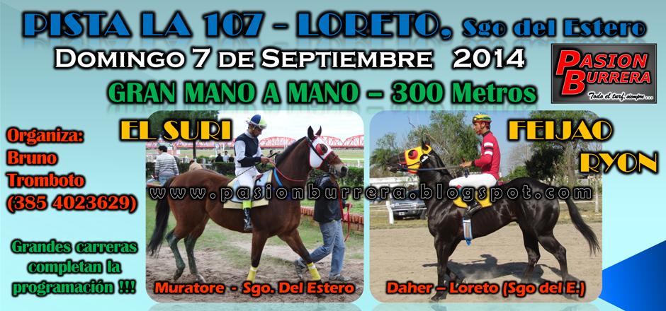 LA 107 - LORETO