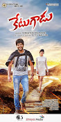 Ketugadu first look wallpapers-thumbnail-4