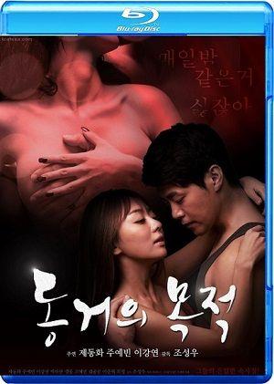 Purpose of Cohabitation 2016 HD Single Link, Direct Download Purpose of Cohabitation 2016 HD 720p, Purpose of Cohabitation 2016 HDRip 720p