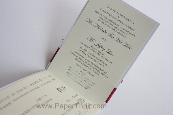 Chinese lantern wedding invitation card