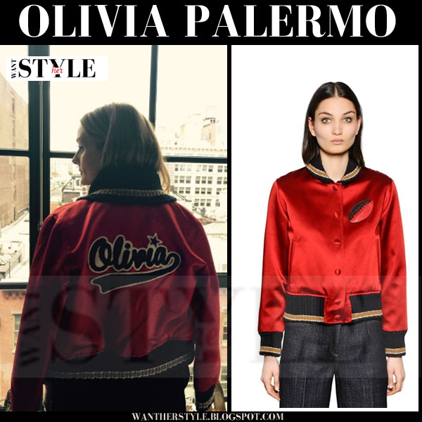 Olivia Palermo in red satin monogramed bomber jacket from Tommy Hilfiger what she wore winter outfit inspiration 2015