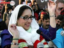 Benazeer Bhutto Photos
