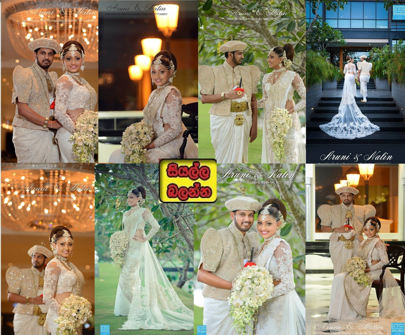 http://picture.gossiplankahotnews.com/2015/07/aruni-rajapaksha-wedding-day.html
