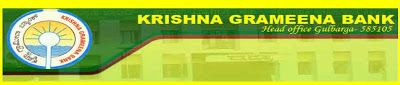 Various Jobs in Krishna Grameena Bank (KGB)