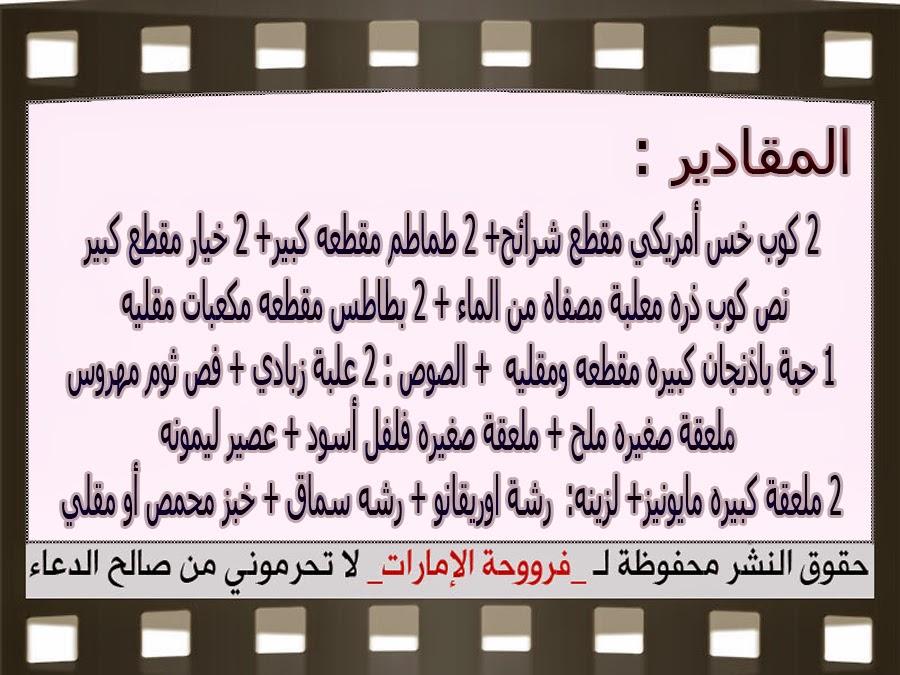 http://4.bp.blogspot.com/-rZHR-r6E1kE/VEjwiPYwEeI/AAAAAAAABNA/7oz_ixzyRtE/s1600/3.jpg