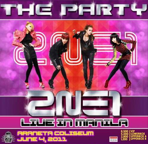 The Party 2NE1 – LIVE IN MANILA!, poster, Wallpaper, picture, image, photo
