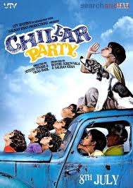 Bollywood Hindi Movie Chillar Party Songs Lyrics